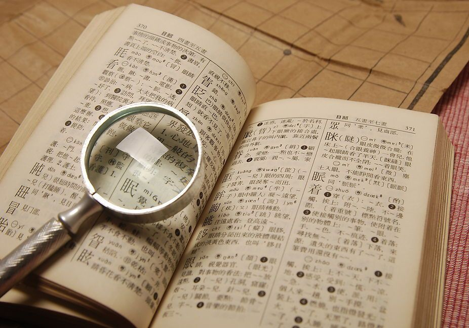 Technical and Specialized Translations